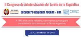 Leer más:II CONGRESO DE ADMINISTRACIÓN DEL JARDÍN DE LA REPÚBLICA