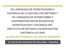 Leer más:Jornadas de la Escuela de Historia y el I.E.I.His