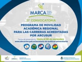 Leer más:Convocatoria 2017 del Programa MARCA